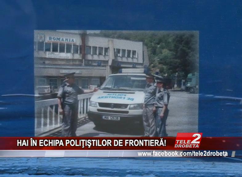 HAI ÎN ECHIPA POLIŢIŞTILOR DE FRONTIERĂ!