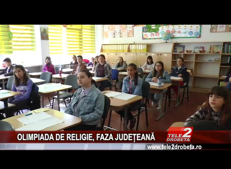 OLIMPIADA DE RELIGIE, FAZA JUDEȚEANĂ