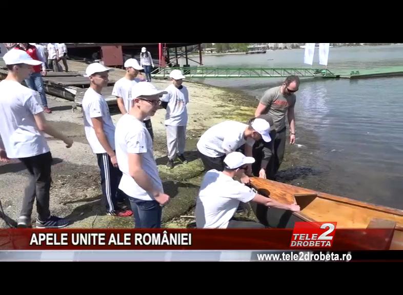 APELE UNITE ALE ROMÂNIEI