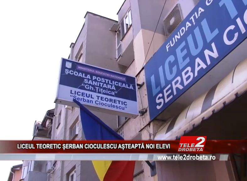 LICEUL TEORETIC ȘERBAN CIOCULESCU, AȘTEAPTĂ NOI ELEVI