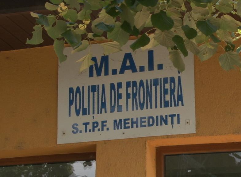LA MULȚI ANI, POLIȚIEI DE FRONTIERĂ!