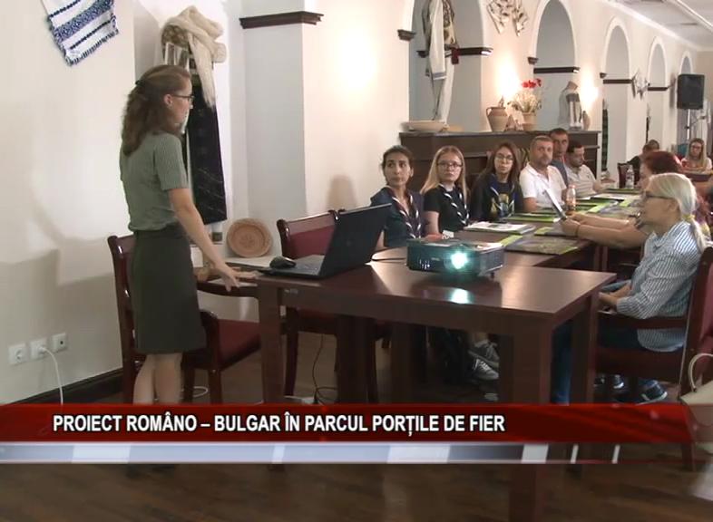 PROIECT ROMÂNO – BULGAR ÎN PARCUL PORȚILE DE FIER