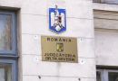CONDUCEREA BEJ, DESEMNATĂ