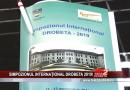 SIMPOZIONUL INTERNAȚIONAL DROBETA 2019!