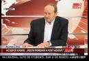 """ACUZAȚII GRAVE: """"PESTA PORCINĂ A FOST ADUSĂ!"""""""