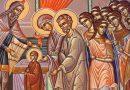Intrarea Maicii Domnului în Biserică, dezlegare la pește