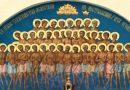ASTĂZI  SĂRBĂTORIM CEI 40 DE SFINȚI MUCENICI ȘI SE VOR BEA 44 DE PAHARE CU VIN
