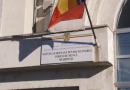 SE CAUTĂ FORȚĂ DE MUNCĂ